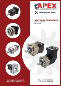 Servobox Gearboxes